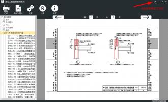 v2.6 支持隐藏工具栏,增加快捷操作