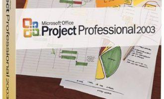 Microsoft Project 2003 官方简体中文版