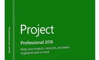 Microsoft Project 2016 官方简体中文版