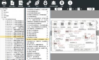 v2.8 重大版本功能更新
