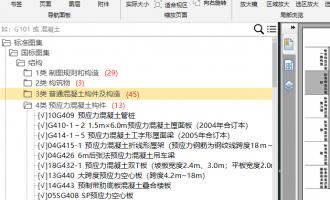 建设工程图集管理系统3.7更新功能